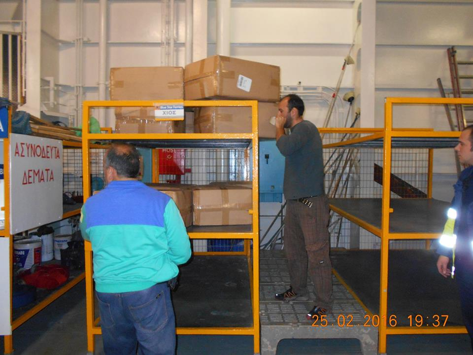 Shipment of blankets to Chios island in cooperation with WAHA and the Municipality of Egaleo