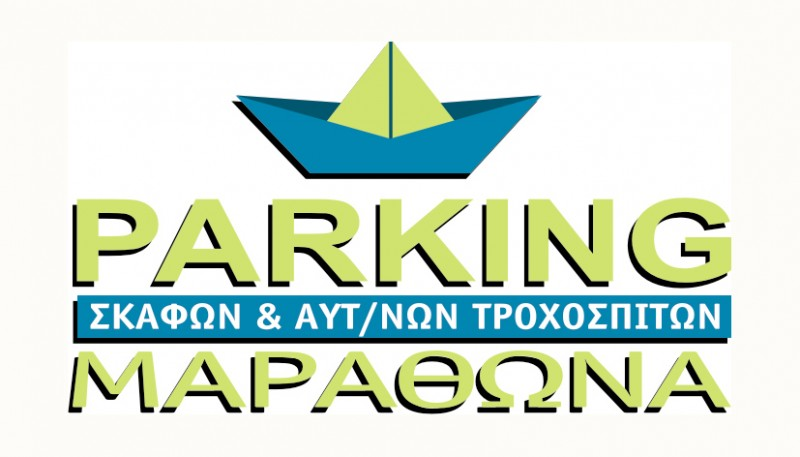 PARKING MARATHONA Boats and Trailers