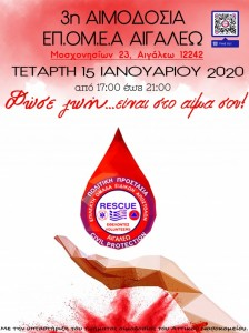 3rd voluntary blood donation