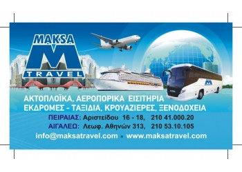 MAKSA TRAVEL - Travel Services