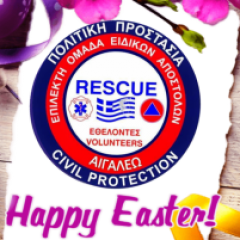 Happy Easter from EPOMEA Egaleo
