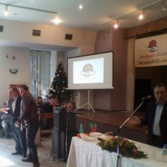 "Cutting of the annual New Year's cake of political group ""Anaplasis Egaleo"""