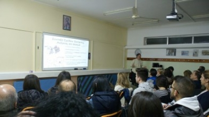 Lesson on seismic activity prevention with Mr Kerpelis Ploutarchos